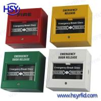 Buy cheap Exit Button Break Glass Emergency Exit Button from Wholesalers