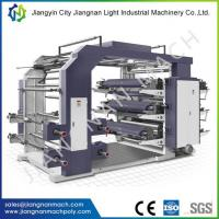 Buy cheap Flexographic Printing Press from Wholesalers