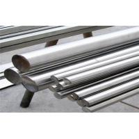 China Stainless steel rod 410 stainless steel round bar on sale