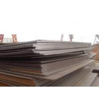 China Carbon Steel odm erw pipe for Iceland on sale