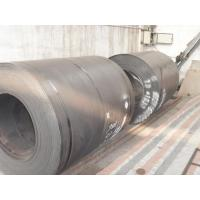 Buy cheap Carbon Steel chemical composition of s235jr n from Wholesalers