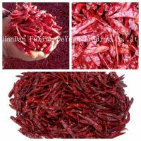 Buy cheap HIGH QUALITY VIETNAMESE DRIED RED CHILLI from Wholesalers