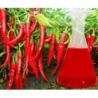 Buy cheap Factory Price Paprika Oleoresin, Capsicum Extract from Wholesalers