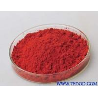 Buy cheap Soluble Natural Food Paprika from Wholesalers