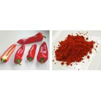 Buy cheap Organic Food Colorants Paprika Oleoresin from Wholesalers
