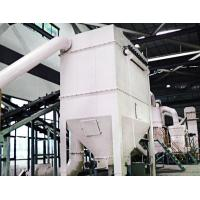 Buy cheap Crushing Plant Pulse Bag Dust Catcher from Wholesalers