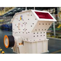 Buy cheap Crushing Plant High-efficiency Fine Crusher from Wholesalers