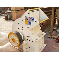 Buy cheap Crushing Plant Hammer Crusher from Wholesalers