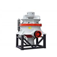 Buy cheap Crushing Plant Single Cylinder Hydraulic Cone Crusher from Wholesalers