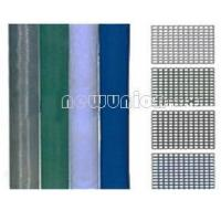 Buy cheap Enamelled iron wire netting Art.No.NU04236 from Wholesalers