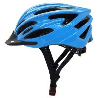 Buy cheap Bicycle helmet AU-BM04 New adults bicycle Helmet AU-BM04 from wholesalers
