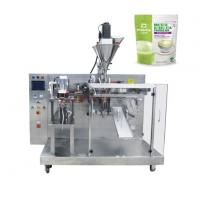 Buy cheap Premade Bag Packaging Machine Bleaching Powder Packing Machine from Wholesalers