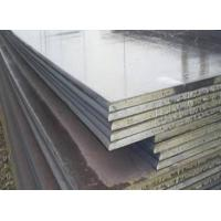 Buy cheap Sae 4310 Astm A37 P234gh Seamless Alloy Steel Pipe from Wholesalers