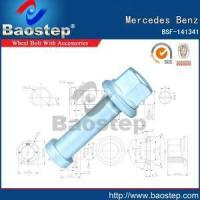 Buy cheap Cold Forged Mercedes Benz Wheel Nuts and Bolts from Wholesalers