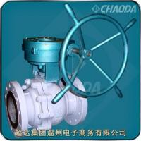 Buy cheap Manual Trunnion Ball Valve from wholesalers