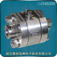 Buy cheap Socket Welded High Pressure Forged Ball Valve from wholesalers