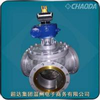 Buy cheap Metal Seated Three Way Ball Valve from wholesalers