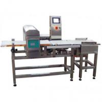 Buy cheap ND gold check weight machine Public security equipment from wholesalers