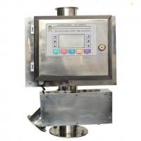 Buy cheap ND-G digital intelligent metal separator Public security equipment from wholesalers