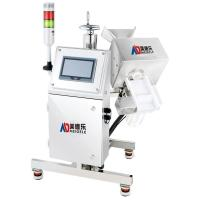 Buy cheap ND-5000IP-3 imported metal separator from wholesalers