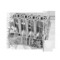 Buy cheap CYLINDER BLOCK 1.5T GDI Cylinder Block from Wholesalers