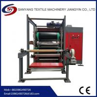 Buy cheap Three Roller Nonwoven Fabric Calendering Ironing Machine from wholesalers