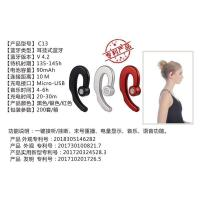 Buy cheap Bluetooth earphone C13 Bluetooth from wholesalers
