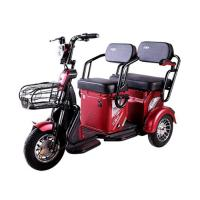 Buy cheap TRICYCLE Fu xuan from wholesalers