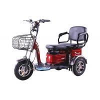 Buy cheap TRICYCLE Fu yuan from wholesalers