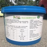 Buy cheap Bean sprouts disinfectant from wholesalers