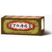 Buy cheap Hemorrhoids Ointment from wholesalers