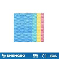 Buy cheap Spunlace Nonwoven Disposable wash cloth 945 from Wholesalers