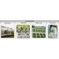 China Agriculture Non Woven Fabric factory