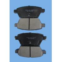 Buy cheap Brake Pad D1161-8272 from Wholesalers