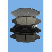 Buy cheap Brake Pad D1000-7901 Semi-metallic from Wholesalers
