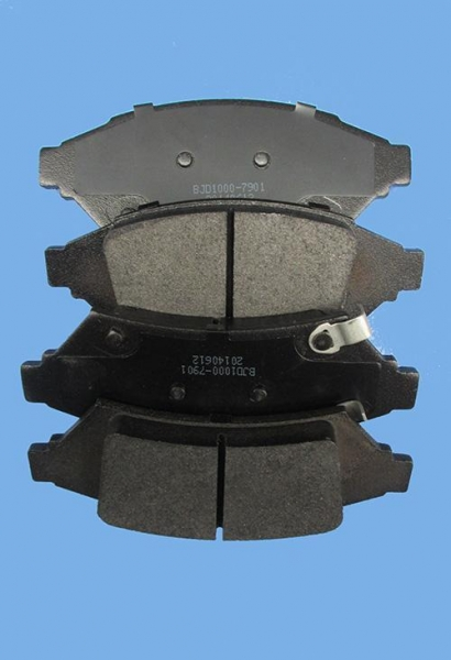 Quality Brake Pad D1000-7901 Semi-metallic for sale