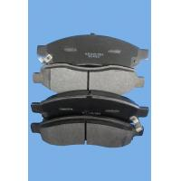 Buy cheap Brake Pad D1015-7918 from Wholesalers