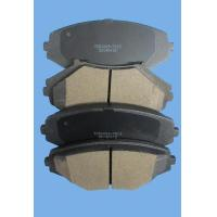 Buy cheap Brake Pad D1009-7913 from Wholesalers