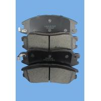 Buy cheap Brake Pad D1013-7917 from Wholesalers
