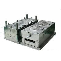 China DFM-02 Plastic Mould ,Injection plastic Mould,Custom Plastic precision injection mould manufacturer factory