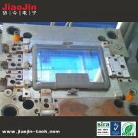 China Custom Tablet PC Case Tool Design and Plastic Molding Manufacturing Mould Parts factory