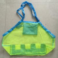 Buy cheap Children's beach toy storage bag large capacity from Wholesalers