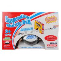 Buy cheap suspending shuttle ball kids toy from Wholesalers