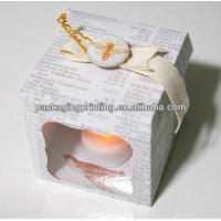 Buy cheap gift paper box from Wholesalers